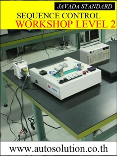 Sequence Control Workshop Level 3
