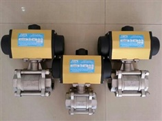 BALL VALVE  DIRECT MOUNT ISO5211 3PC 2WAYS