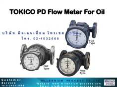 Tokico PD Flow Meter For Oil