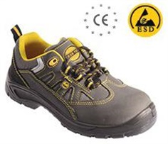 Safety Shoes (Nubuck Leather) รุ่น E523