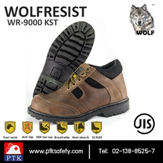 Wolf safety shoe WR-9000KST