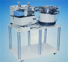 HSF-201 multi functional cutting machine