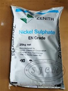 Nickel Sulphate EN (Zincomond)