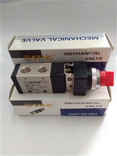 STNC : Mechanical Valve : G322TB-R , G321TB-R