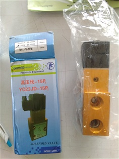 YC / STNC: High pressure Solenoid valve For Blowing machine : YO23JD-15P2 YH23JD-15