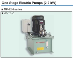 RIKEN One-Stage Electric Pumps MP-12H Series