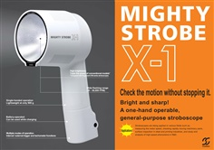 MIGHTY STROBE X-1 High-intensity, Multi-function Portable Strobe