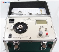 VIBRATION CALIBRATOR