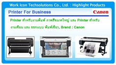 Printers for Business