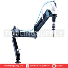 Air Tapping Machine (T4S radius 60-1,700 mm.)