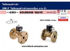 UNI-D  Solenoid valves , brass body with flange JIS10K  For Water  80 C