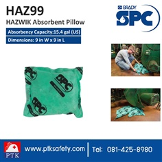 HAZWIK Absorbent Pillow HAZ99
