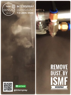 REMOVE DUST BY ISMF