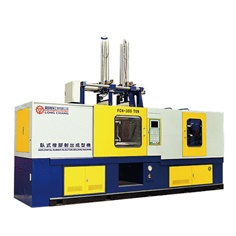 Horizontal rubber injection machine