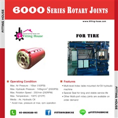 FTOR6200 (MULTI-PORT ROTARY JOINT FOR AIR/OIL HYDRAULIC MACHINE)