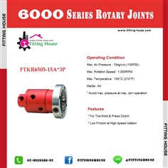 6000 Series Rotary Joints
