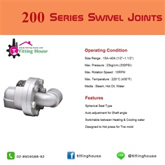 200 Series Swivel Joints