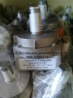 """""""Antunes"""" Pressure Switch JD-2 (Blue,Red,Gray)"""