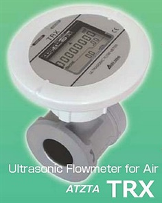 ultrasonic flow meter - TRX-TRZ