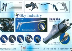 Nozzle Bazooka First in the world.