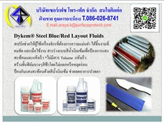 Dykem Steel Blue Layout Fluids