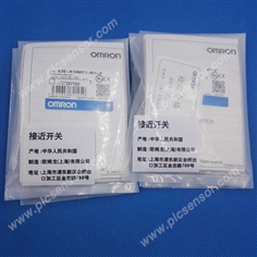 Omron Proximity Switch