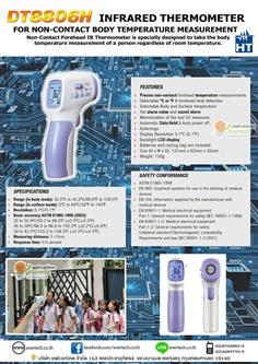 DT8806H : INFRARED THERMOMETER