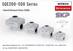 SKP - Quick Exhaust Valve SQE series