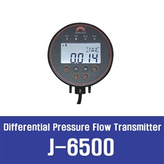 Digital Differential Pressure Transmiter