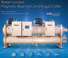 Water Cooled Magnetic Bearing Centrifugal Chiller