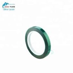 Anti Static Green Tape (Small Size)
