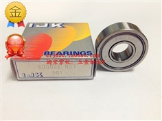 6000ZZ IJK New Single Row Ball Bearing 10x26x8 mm. Japan's original imported IJK bearing 6000ZZ iron seal cover 10 x 26 x 8mm promotion.