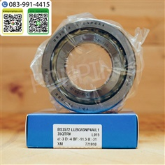 ตลับลูกปืน TPI Precision Ball Screw Support Bearing