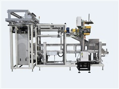 Batch Packing Machine
