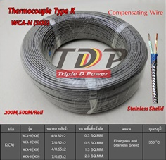 WCA-H(SOS) Thermocouple Type K