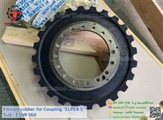 """FLENDER"" Flexible Rubber Coupling ""ELPEX-S"""