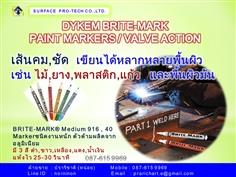 Marker มาร์คเกอร์อุตสาหกรรม