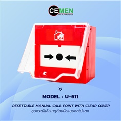 Resettable Manual Call Point With Clear Cover