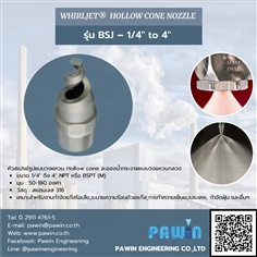 """Whirljet Hollow Cone Nozzle รุ่น BSJ – 1/4"""" to 4"""""""