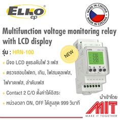 Multifunction voltage monitoring relay with LCD display