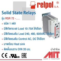 Solid State Relays with Heatsinks