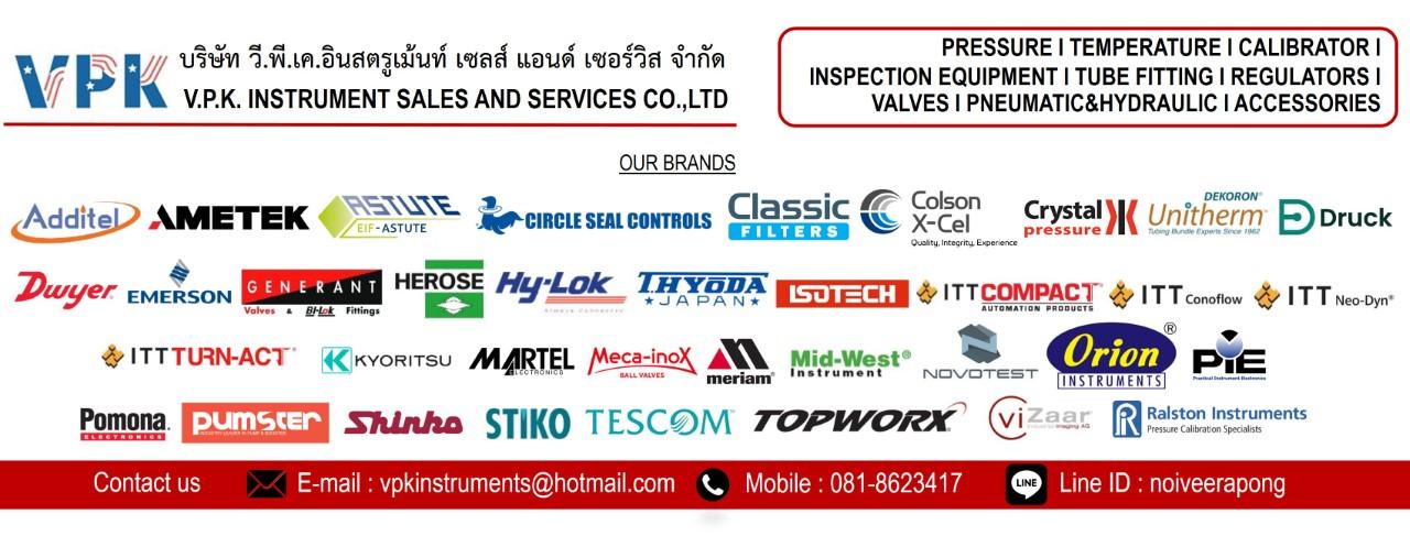 V.P.K.Instrument Sales and Services Co.,Ltd., บริษัท วี.พี.เค.อินสตรูเม้นท์ เซลส์ แอนด์ เซอร์วิส จำกัด