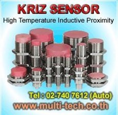KRIZ High Temperature Proximity Sensor