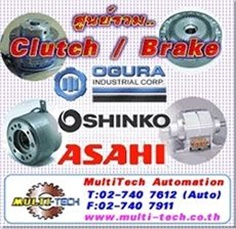 ASAHI Air Clutch / Air Brake