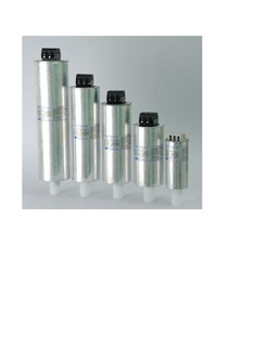 Power Capacitor-Dry Type