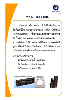 NEO-DRAIN & GEOTEXTILE