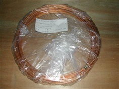 SUNTES Copper Pipe DB-0105-01-12M