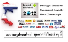 รับผลิต  Thermocouple , Pt100 , Heater
