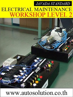 Electrical Maintenance Workshop Level 2