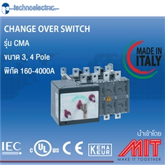 Horizontal Manual Change-over Switch